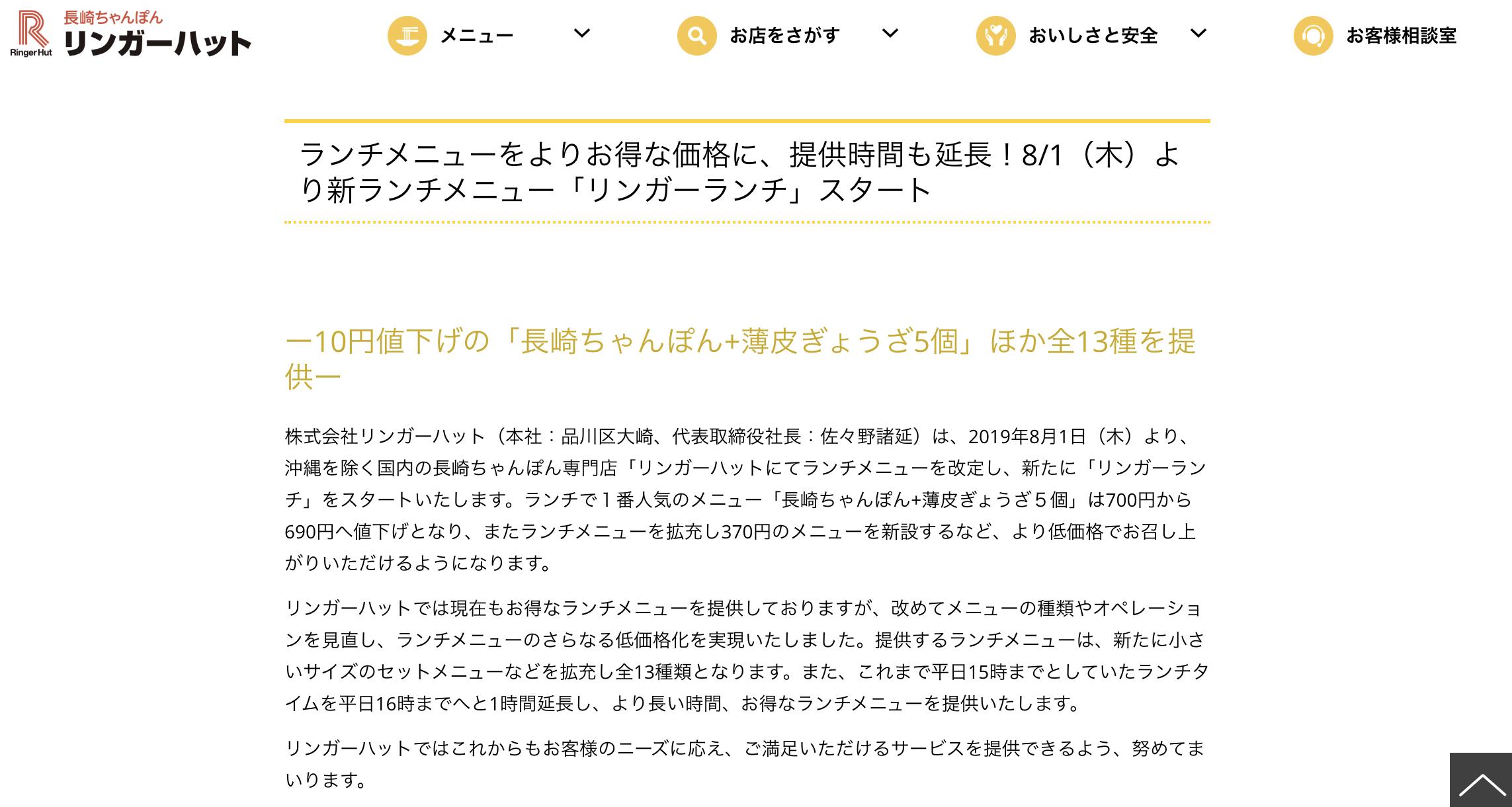 スクリーンショット 2019-10-10 12.43.55.png
