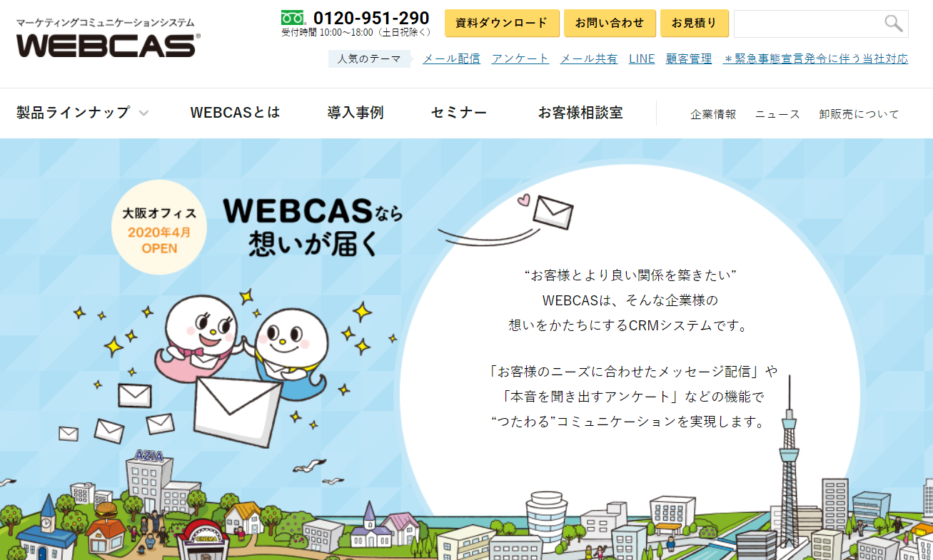 WEBCAS.png