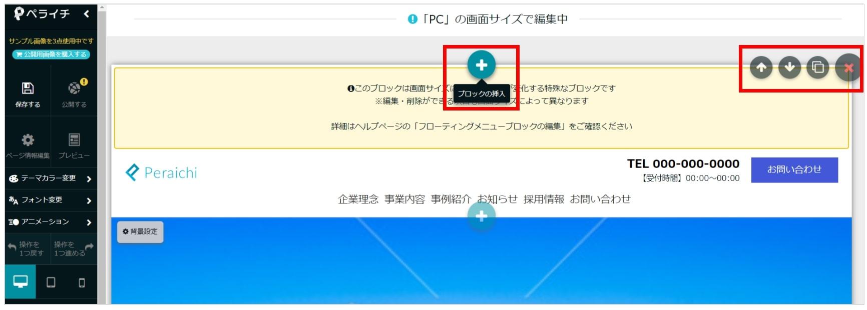 img_createform_3-1.jpeg