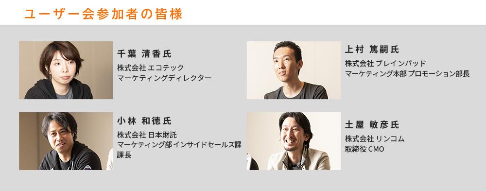 profiles_1.jpg