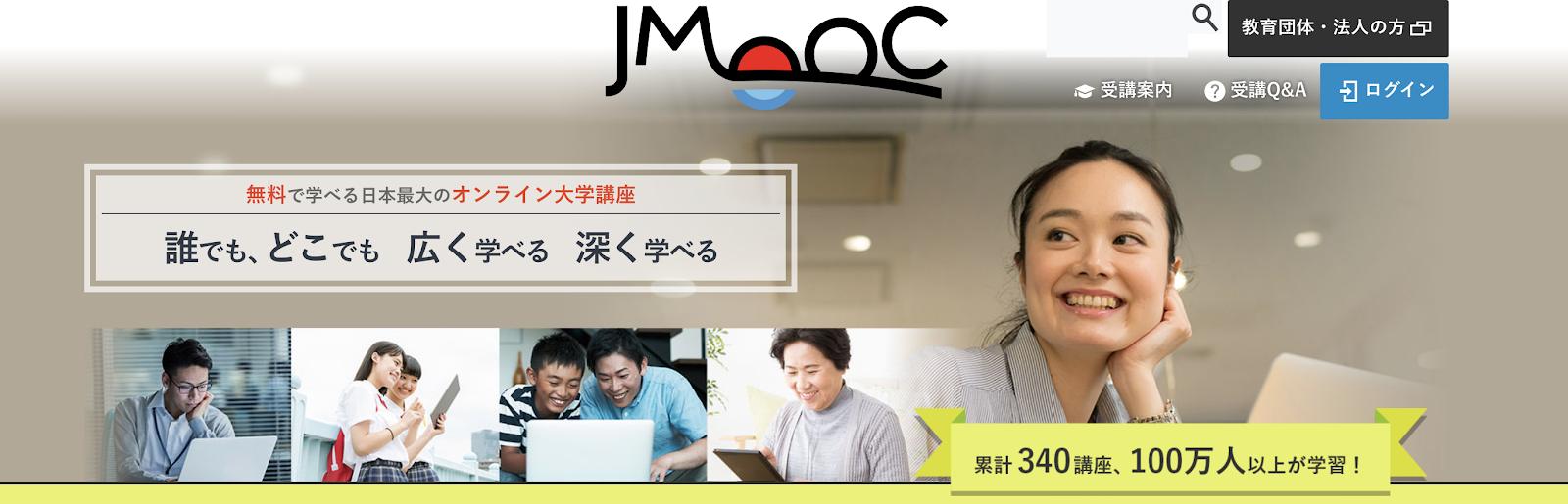 JMOOC.png