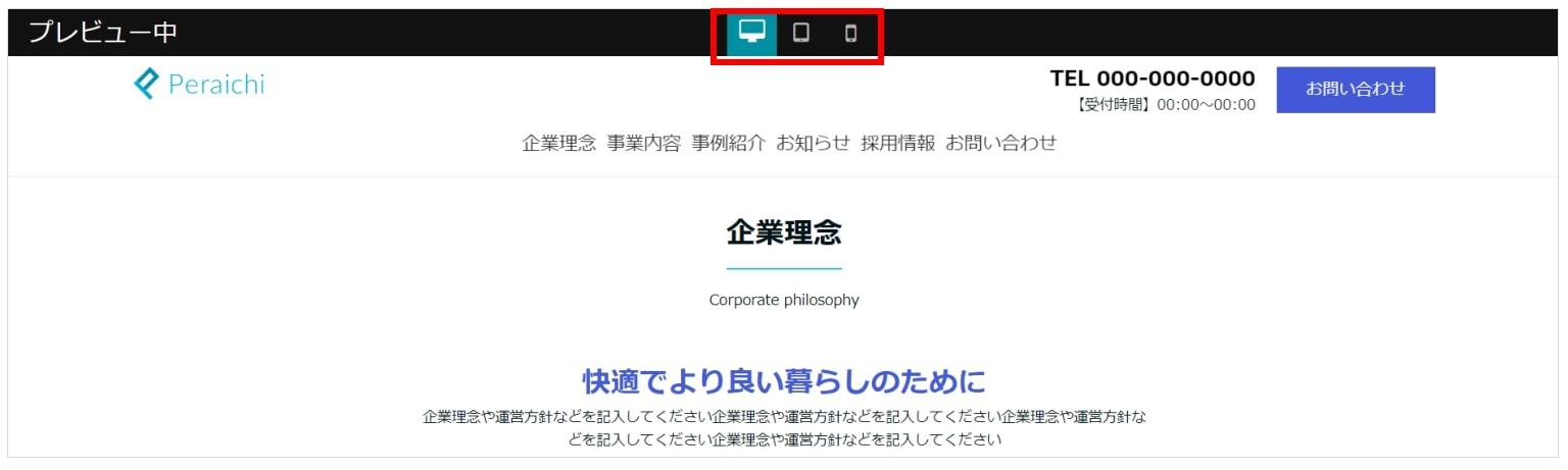 img_createform_4-4.jpg