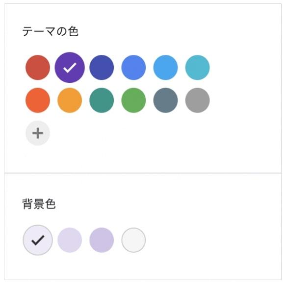 img_customize_1-4.jpg