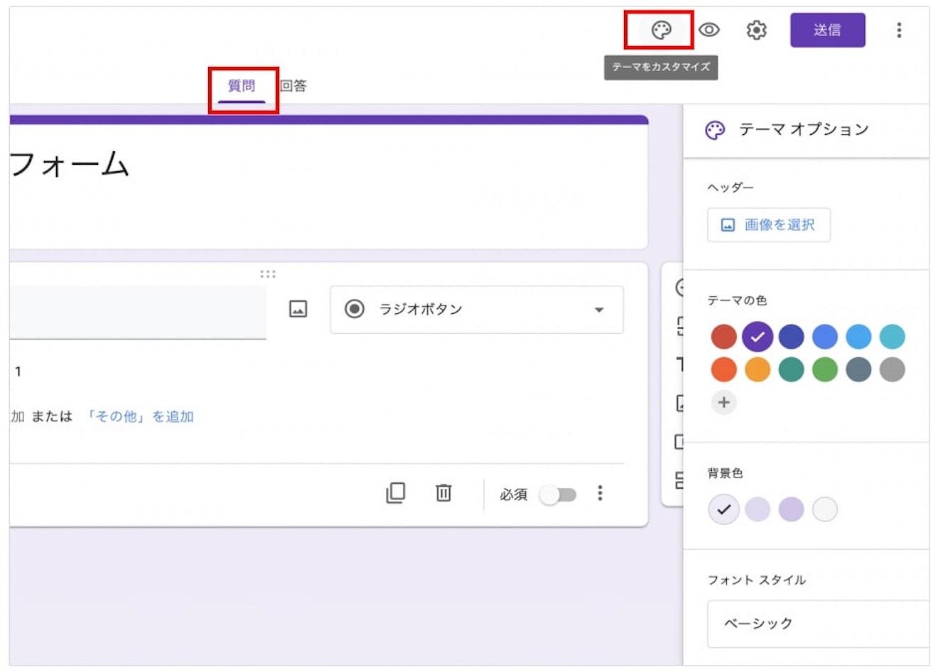 img_customize_1-1.jpg
