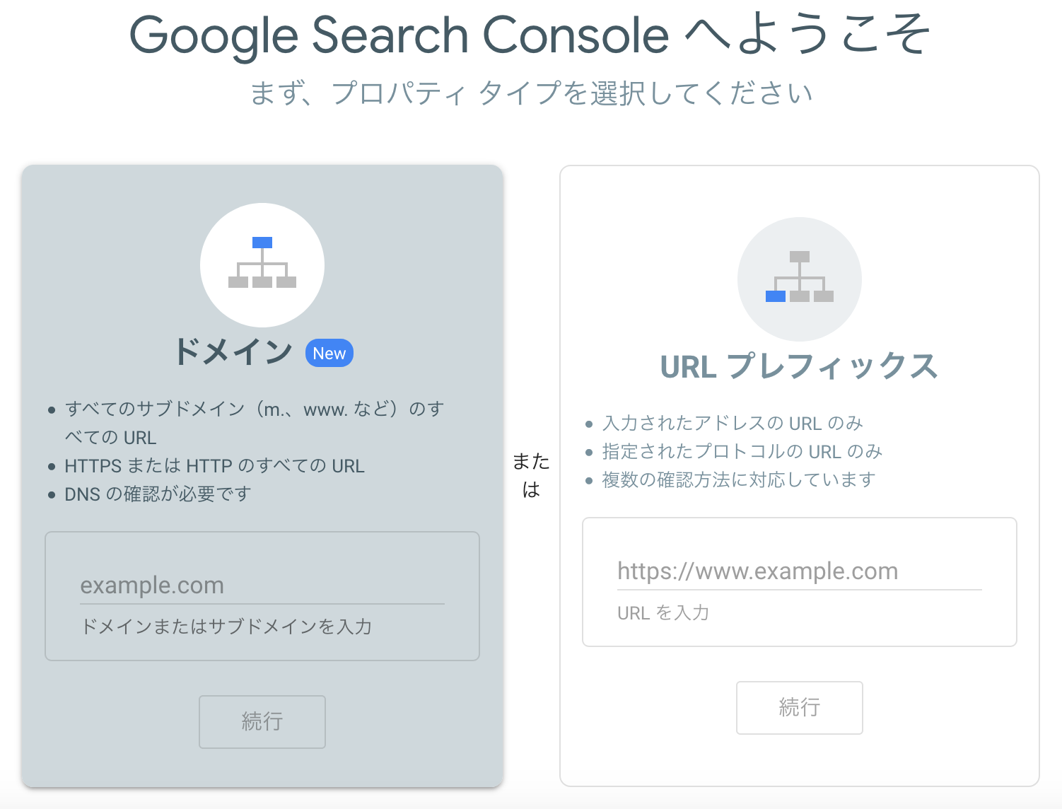 42_searchco_8.png