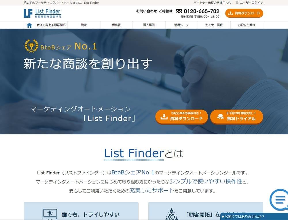 List Finder(リストファインダー)のキャプチャ