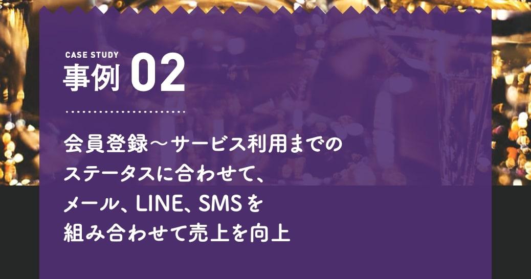 スクリーンショット 2021-09-06 20.18.08.jpg