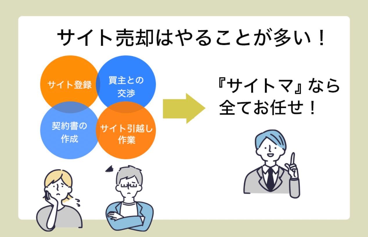 image4-min.png
