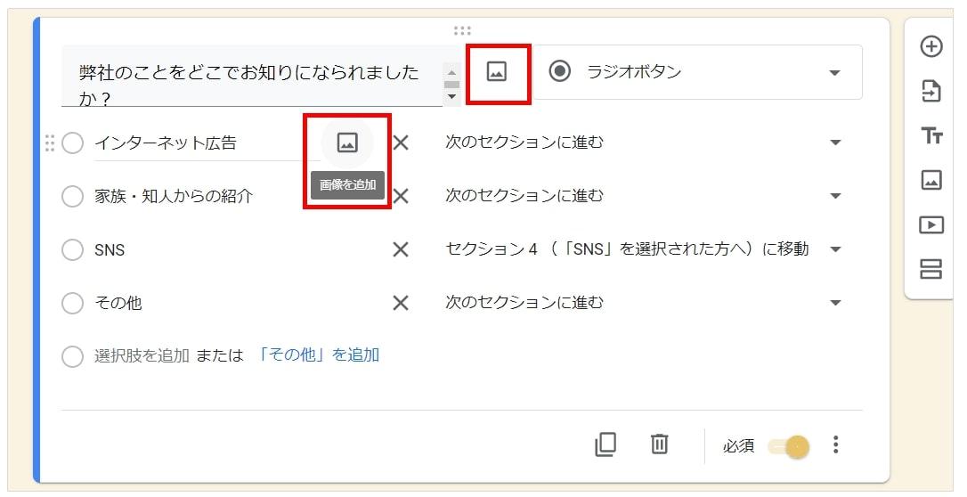 img_customize_2-4.jpg