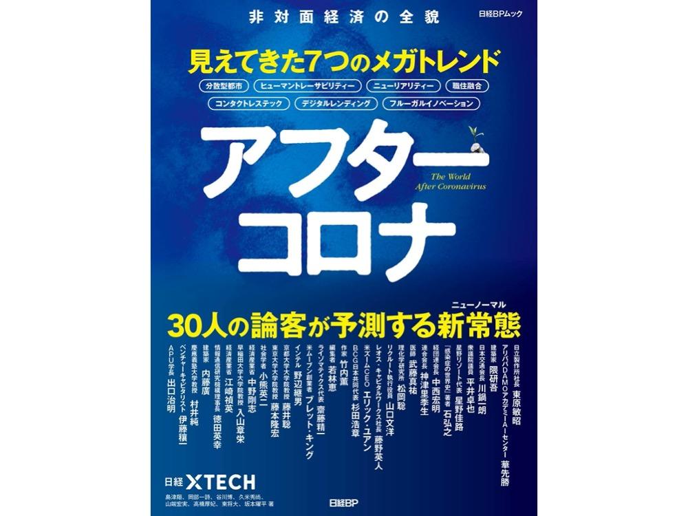 1_book_tumbnail.jpg