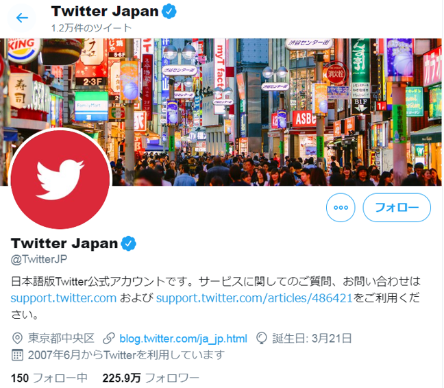 twitter ホーム.png