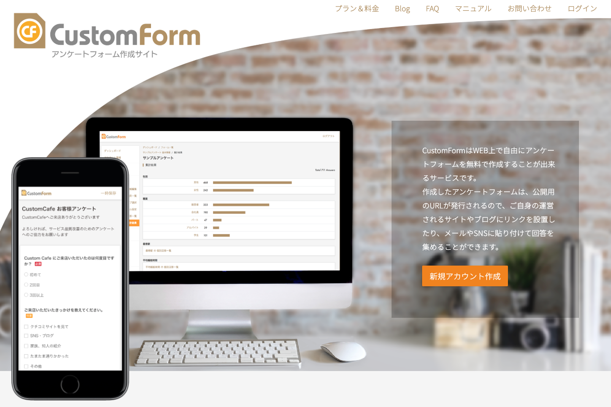 22. CustomForm.png