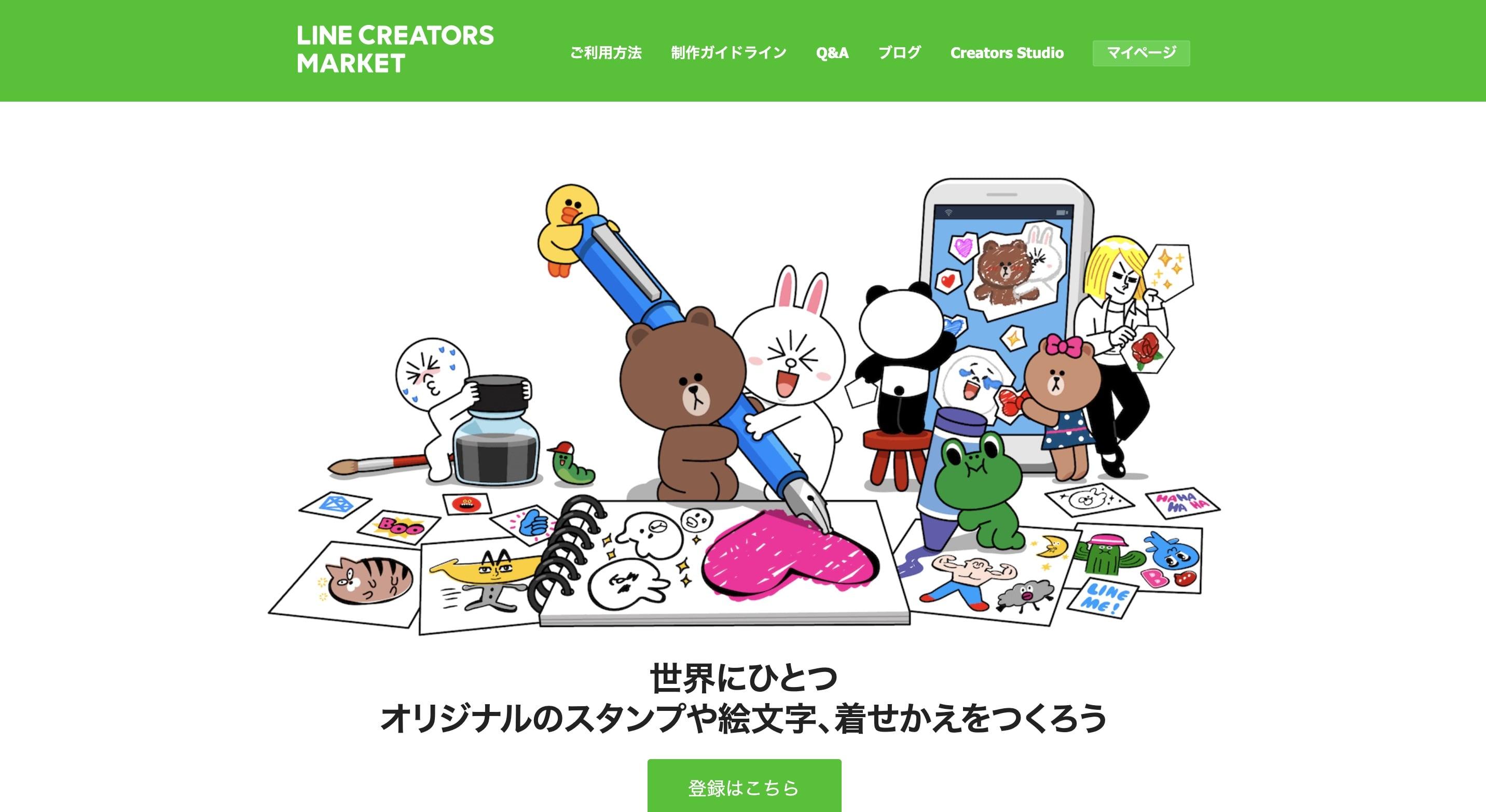 LINE Creators Market(ラインクリエイターズマーケット)のキャプチャ