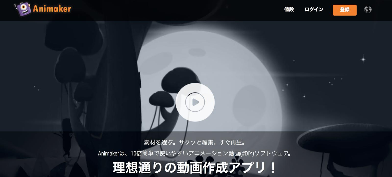 59_animationtool_4.png
