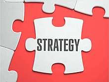 講座「戦略と戦術の違い」の見出し画像