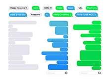 講座「テキストメールとHTMLメールの違い」の見出し画像