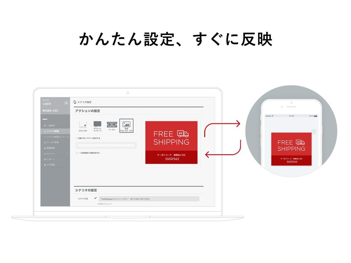 「Flipdesk」の説明画像2