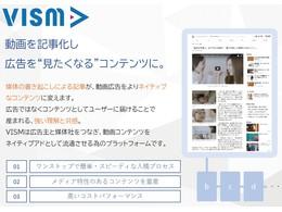 ツール「VISM」の説明画像