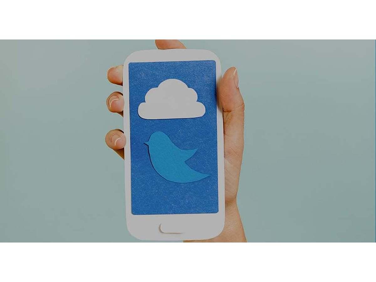 資料「Webマーケティング講座「Twitter広告運用編」」の表紙画像