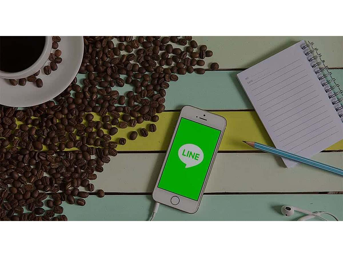 資料「Webマーケティング講座「LINE@基礎編」」の表紙画像