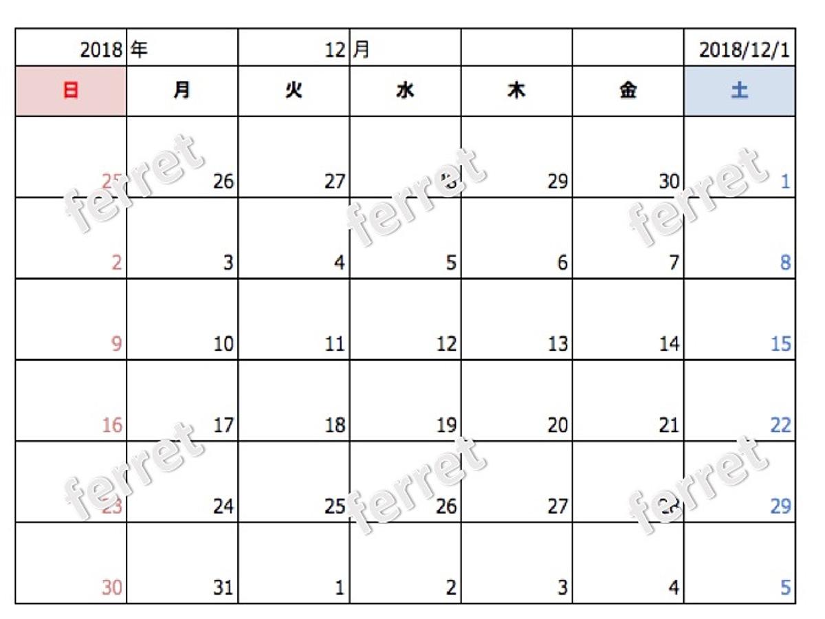資料「エクセル カレンダー」の表紙画像